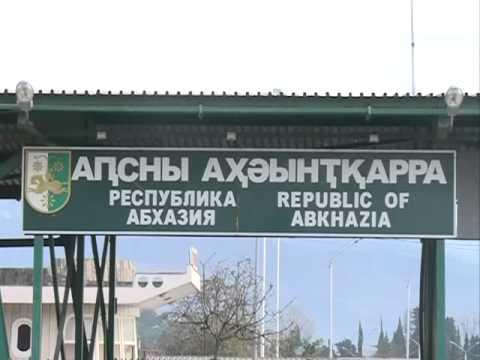 первой странице граница абхазии 2016 форум телефоны, часы