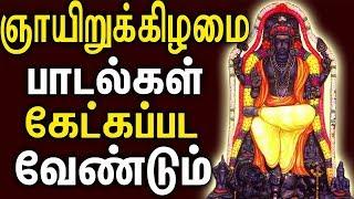 Powerful Mantra for Success in Education | Guru Bagavan Padangal | Tamil Best Devotional Songs