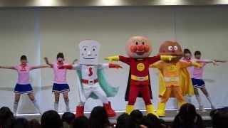 神戸アンパンマンこどもミュージアム 無料エリア内 ステージ・ショー thumbnail
