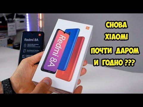 Xiaomi Redmi 8a Обзор, впечатления и опыт использования