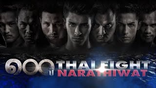THAI FIGHT - 100 YEAR NARATHIWAT 2015 [THAI VERSION RERUN]