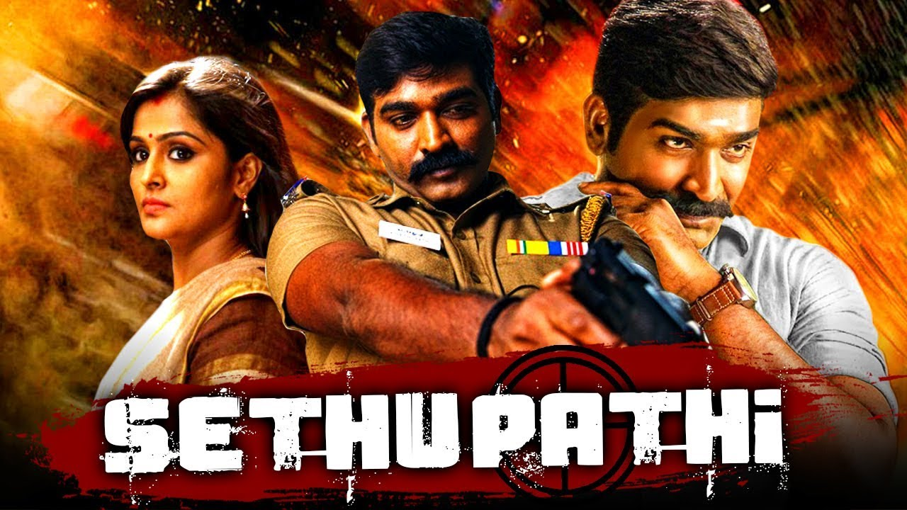 Sethupathi Tamil Movie In Hindi Dubbed Vijay Sethupathi Remya Nambeesan Vela Ramamoorthy Youtube He arrests vaathiyar, but an unfortunate incident that has a connection to the case he is investigating. sethupathi tamil movie in hindi dubbed vijay sethupathi remya nambeesan vela ramamoorthy