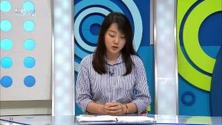 은행인턴/명문동아리/스펙탈피_핫이슈핫키워드(잡매거진)