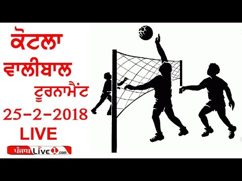 Kotla Volleyball Tournament 2018 Live Now