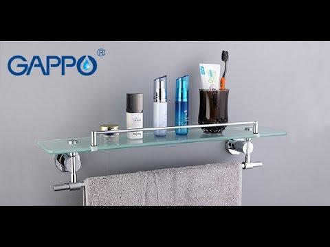GAPPO серия G18 аксессуары для ванной комнаты и туалета