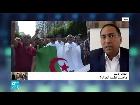 الجزائر غاضبة وتستدعي سفيرها في فرنسا..لماذا؟  - نشر قبل 2 ساعة