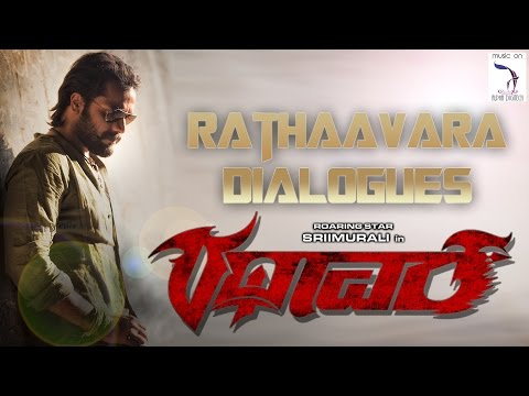 Rathaavara Dialogues | Hello Tune, Caller Tune and More | New Kannada Movie 2015