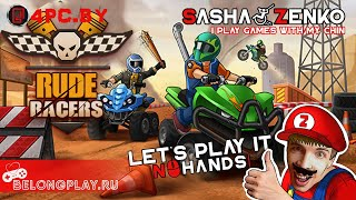 Rude Racers: 2D Combat Racing Gameplay (Chin & Mouse Only)