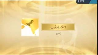 Why did the Ahmadiyya Jamaat seperate itself from the Muslim Ummah_persented by khalid Qadiani.flv