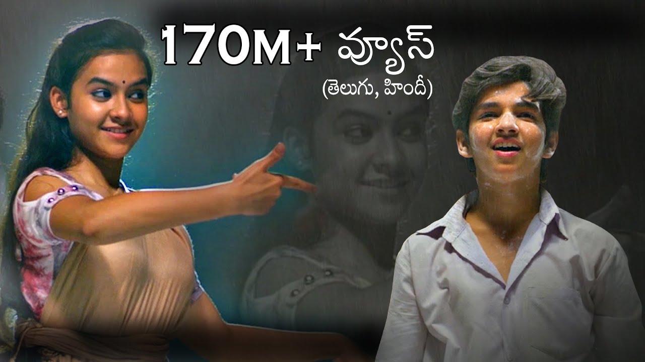 Download Boy Telugu Movie | Amar Viswaraj | Lakshya Sinha | Sahiti