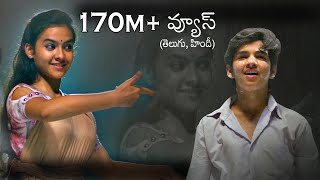 Boy Telugu Movie | Amar Viswaraj | Lakshya Sinha | Sahiti