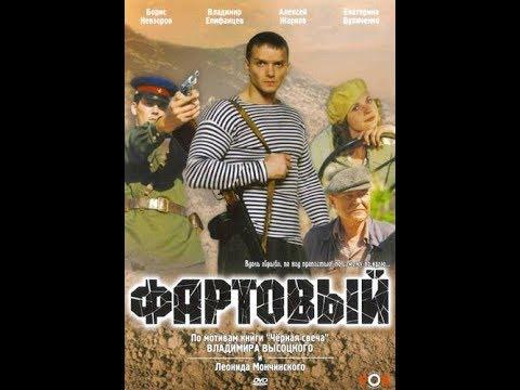 Srećković - Ruski film sa prevodom
