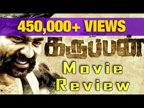 Karuppan Movie Review | Vijay Sthupathi,...