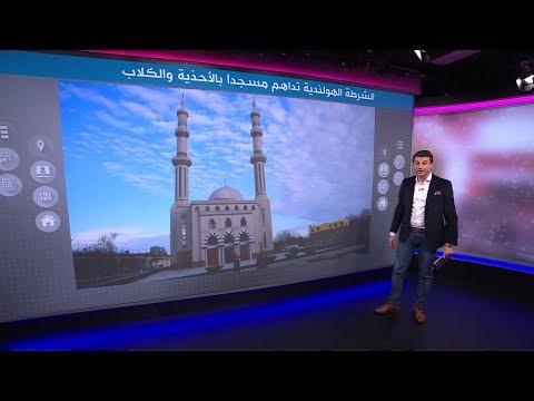 دخول الشرطة المسجد بالأحذية وكلب بوليسي للقبض على مغربي يثير ضجة في هولندا  - 18:54-2019 / 10 / 8