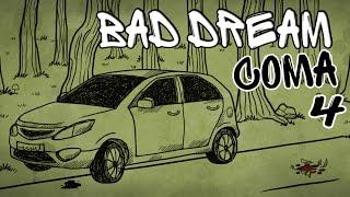 Лада Калина в лесу   Bad Dream Coma   Раздел IV   Прождение на русском