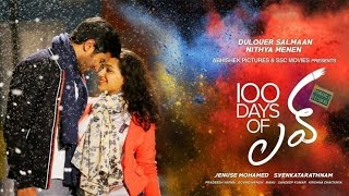 100 Days of Love Telugu Full Movie || Dulquar Salman, Nithya Menon