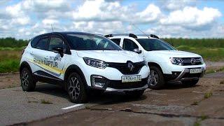 видео Renault Kaptur или Duster? — Блог Артема Краснова