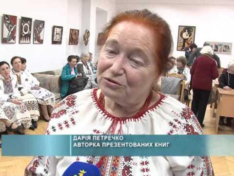 Презентація книг Ірини Свйонтек і Дарії Петречко