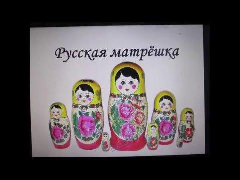 почему на Руси