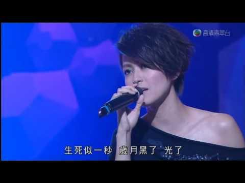 梁詠琪 Gigi Leung - 夏花秋葉 + 一天一天 (勁歌Live)
