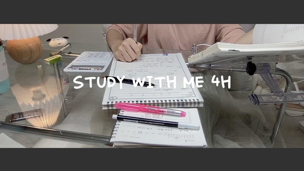 (10/9)Study with me 4H/새 자취방에서 공부해요/일상 조금/현장음+장작소리