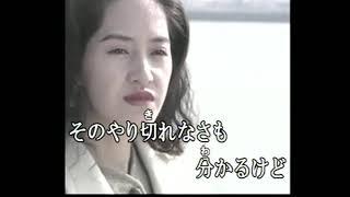 大石円 - 春遠からじ