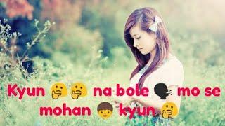 Bhare Naina Raone very sad heart  touching  song.💟 whatsapp status