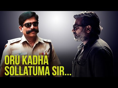 When SP Kaliyamurthy Met Real Life Vedha? | A True Story! | MT 60