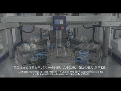 Modern precision group Guangzhou 2017 Chinaplas exhibition publicity