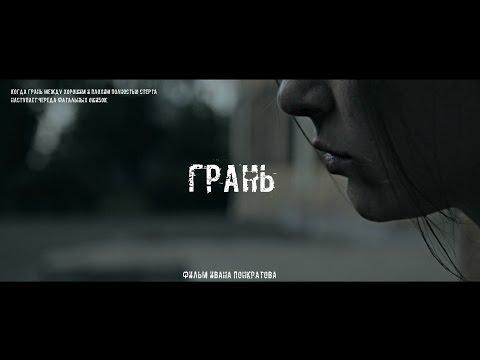 Дурак (2014) — смотреть онлайн — КиноПоиск