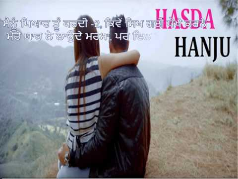 Hasda Hanju (Lyrical Video) | Gill Ranjodh Feat Pav Dharia | Latest Punjabi Song | Jeet Bhatt