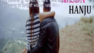 Hasda Hanju (Lyrical Video) | Gill Ranjodh Feat Pav Dharia | Latest Punjabi Song | Jeet Bhatt