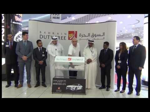 """Winner of Mercedes GTS """"S16-289"""" Car Draw No: 296"""