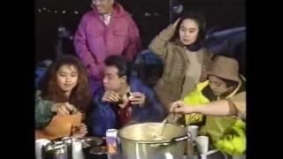 中山秀征さん、飯島直子さん、松本明子さん出演。1990年頃の番組「daisu...