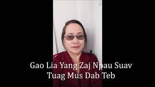 Gao Lia Yang Zaj Npau Suav Tuag Mus Dab Teb 02/13/2019