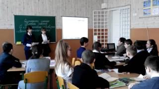 Фрагмент інноваційного уроку української літератури у 7 класі школи 9 (м.Шостка)