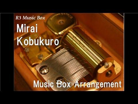 Mirai/Kobukuro [Music Box]