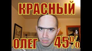 КРАСНЫЙ ОЛЕГ - СПЕЦНАЗ ГРУ / WORLD OF TANKS