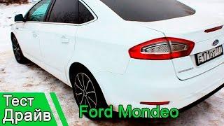 Ford Mondeo: Не гадкий утенок. Тест Драйв 2016.