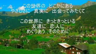 2005年9月に松原健之のデビュー曲としてリリースされた『金沢望郷歌』の...