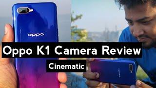 இது வேற லெவல் Oppo K1 Camera Review (Truely Cinematic)