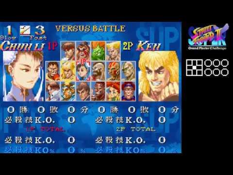 歩き千裂脚 - SUPER STREET FIGHTER II Turbo for 3DO