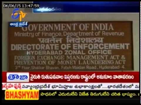 Confiscate The Assets Of Red Sanders; Police Appeals Enforcement Directorate