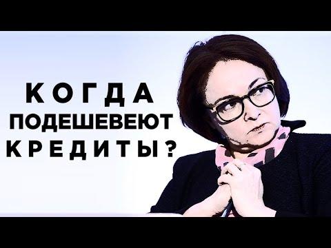 Ставка Банка России, заседание ЕЦБ и деньги Газпрома / События недели 21-25 октября 2019