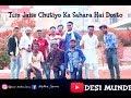 TUM Jaise Chutiyo KA Sahara Hai DOSTO Cover Song BY Rajeev Raja  FRIENDS ANTHEM