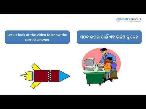 Class 12 Learn computers - Computer Education Online & Free (In Oriya)