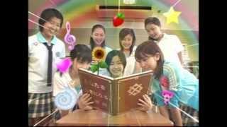 夏夏!~あなたを好きになる三原則~2006夏.