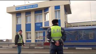 Непобедимая коррупция ГАИ г.Одесса