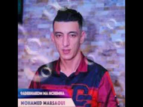 Download Mohamed marsaoui ana b neyti rbht