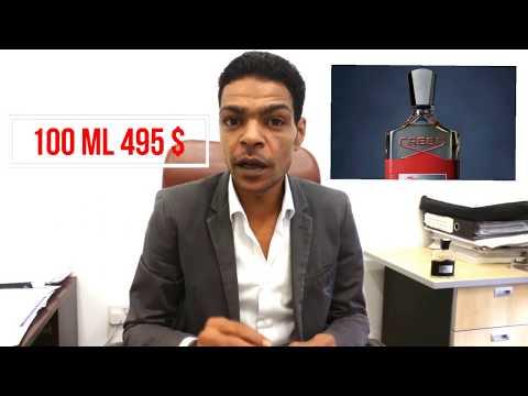 8b2b5458b  عطر كريد فايكنج الجديد CREED VIKING PERFUME - YouTube